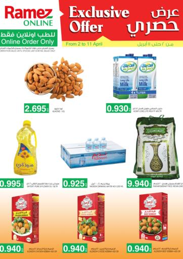 Bahrain Ramez offers in D4D Online. Exclusive Offer. Here comes Ramez with Exclusive Offer! Shop your favorite products at reduced prices. This offer is valid Till 11th April. Happy Shopping!!. Till 11th April