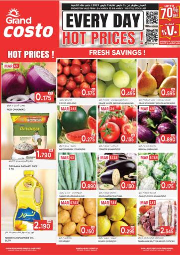 Kuwait Grand Costo offers in D4D Online. Every Day Hot Prices!. . Till 09th March