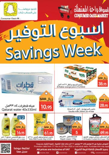 KSA, Saudi Arabia, Saudi - Al Khobar Consumer Oasis offers in D4D Online. Savings Week. Take advantage of Savings Week on your favorite products at all stores. Offer Valid Only For Limited Days. Visit your nearest store today and enjoy your shopping experience!. Until Stock Last