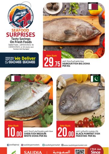 Qatar - Umm Salal Saudia Hypermarket offers in D4D Online. Seafood Surprises. . Till 19th March