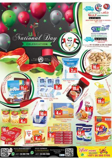 UAE - Ras al Khaimah Gulf Hypermarket offers in D4D Online. UAE National Day Celebration. . Till 5th December