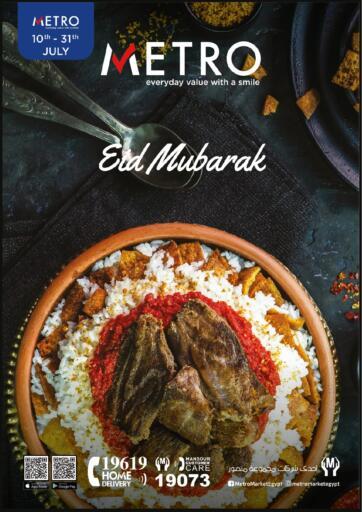 Egypt - Cairo Metro Market  offers in D4D Online. Eid Offers. Eid Offers Available At Metro Market. Offer Valid Till 31st July. Enjoy Shopping!!!. Till 31st July