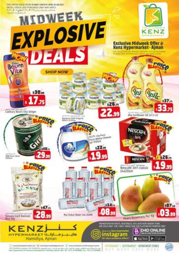 UAE - Sharjah / Ajman Kenz Hypermarket offers in D4D Online. Midweek Explosive Deals. Midweek Explosive Deals Offer Now Available At Kenz Hypermarket.Rush Now And Get Everything At Best Price.Offer Valid Only On 01st April 2021.  Enjoy Shopping!!!. Till 1st April