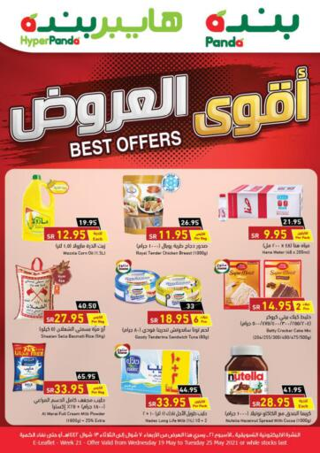 KSA, Saudi Arabia, Saudi - Bishah Hyper Panda offers in D4D Online. Best Offers. Now you can get your products from your favorite brands during the 'Best Offers' at Hyper Panda Store. This offer is only valid Till 25th May 2021.. Till 25th May