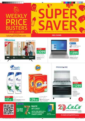 UAE - Abu Dhabi Lulu Hypermarket offers in D4D Online. Super Saver. Super Saver At Lulu Hypermarket. Offers Available in Groceries, Fresh Food Items, Home Appliances, Home Needs, Electronic Appliances, & Many More At Their Store. Head to the Store Before 6th March and Enjoy Shopping!!. Till 6th March