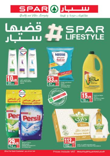 KSA, Saudi Arabia, Saudi - Riyadh SPAR  offers in D4D Online. Spar Lifestyle. Now you can get your daily products from your favorite brands during the 'Spar Lifestyle' at SPAR Stores! This offer is only valid Till 16th February 2021.. Till 16th February
