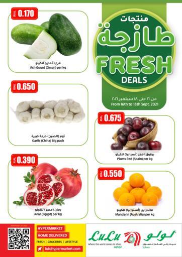 Oman - Salalah Lulu Hypermarket  offers in D4D Online. Fresh Deals. . Till 18th September