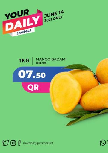 Qatar - Al-Shahaniya Rawabi Hypermarkets offers in D4D Online. Deal Of The Day. . Only On 14th June