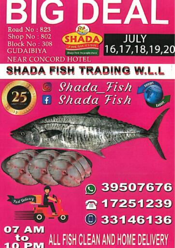 Bahrain Shada Fish offers in D4D Online. Big Deal. . Till 20th July