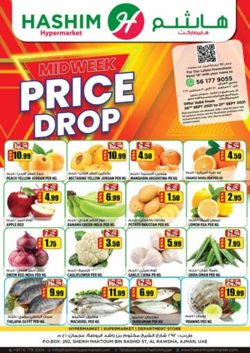 UAE - Sharjah / Ajman Hashim Hypermarket offers in D4D Online. Midweek Price Drop. Midweek Price Drop Are Waiting For You At Hashim Hypermarket.Get Your Products At Exiting Offer.Valid Till 21st September 2021.  Enjoy Shopping!!!. Till 21st September