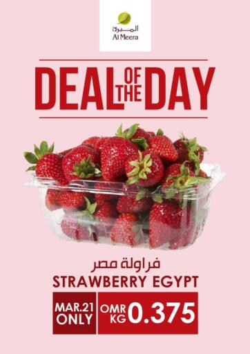 Oman - Muscat Al Meera  offers in D4D Online. Deal Of The Day. . Only On 21st March