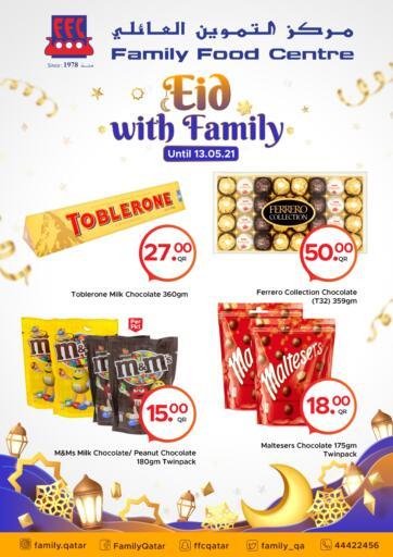 Qatar - Al-Shahaniya Family Food Centre offers in D4D Online. Eid with Family.. Eid with Family Offers Are Available At Family Food Centre. Offers Are Valid Till  13th May. Enjoy Shopping!!. Till 13th May
