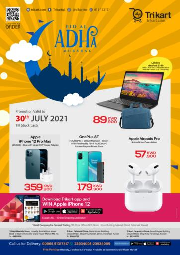 Kuwait Trikart offers in D4D Online. Eid Al Adha Mubarak. . Till 30th July