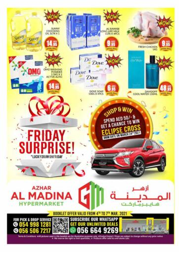 UAE - Dubai Azhar Al Madina Hypermarket offers in D4D Online. Friday Surprises. . Till 07th March