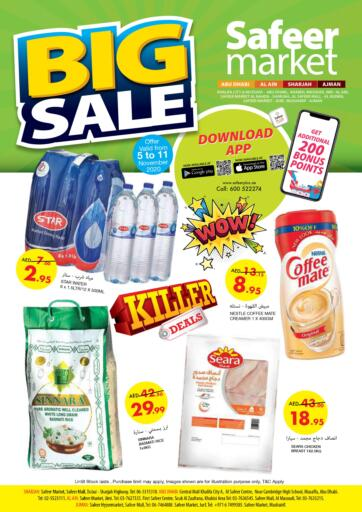 UAE - Ras al Khaimah Safeer Hyper Markets offers in D4D Online. Big Sale.