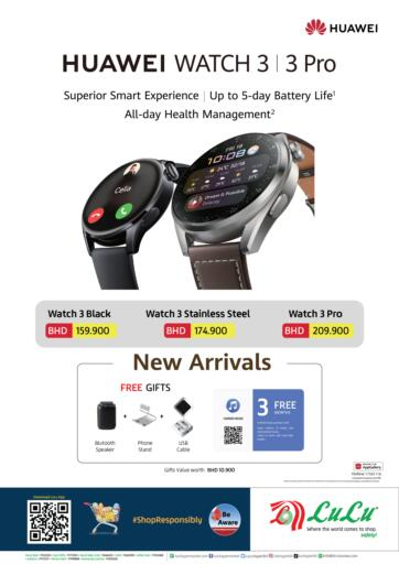 Bahrain LuLu Hypermarket offers in D4D Online. New Arrival. . Until Stock Last
