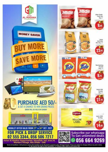 UAE - Abu Dhabi Azhar Al Madina Hypermarket offers in D4D Online. Mussafah,Abudhabi. . Till 24th October