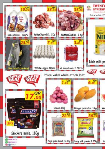 Qatar - Al-Shahaniya Twenty TwentyTwo offers in D4D Online. Special Offers. . Till 23rd June