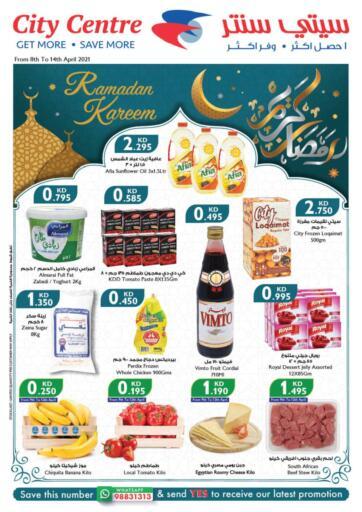 Kuwait City Centre  offers in D4D Online. Ramadan Kareem. . Till 14th April