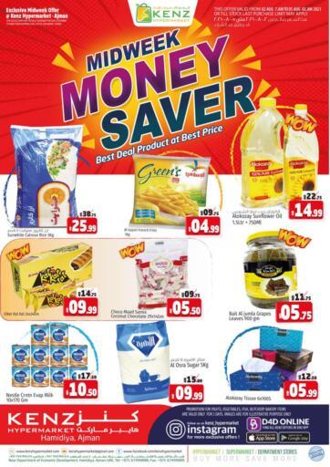 UAE - Sharjah / Ajman Kenz Hypermarket offers in D4D Online. Midweek Money Saver. Midweek Money Saver Now Available At Kenz Hypermarket. Rush Now And Get Everything At Best Price. Offer Valid Till 04th August 2021.  Enjoy Shopping!!!. Till 04th August
