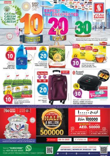 UAE - Sharjah / Ajman Safari Hypermarket  offers in D4D Online. 10 20 30 AED Offers. . Till 9th October