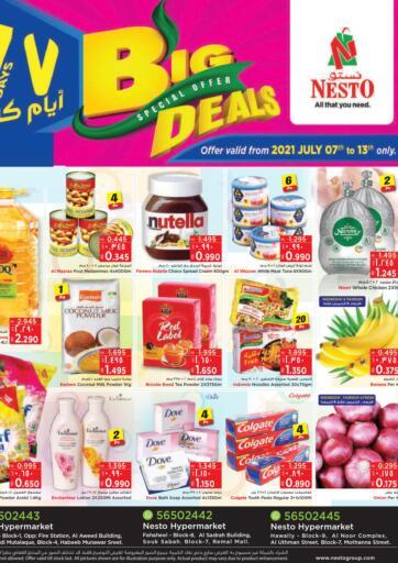 Kuwait Nesto Hypermarkets offers in D4D Online. Big Deals. . Till 13th July
