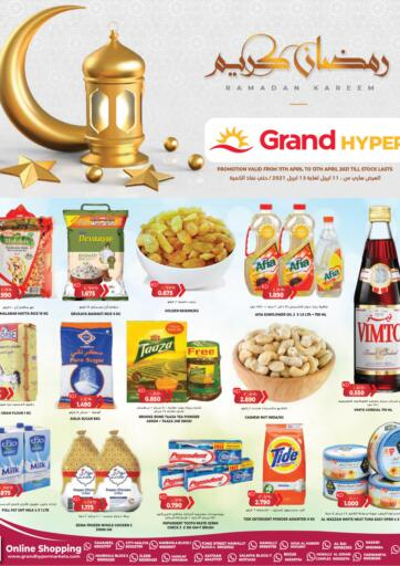 Kuwait Grand Hyper offers in D4D Online. Ramadan Kareem. Exciting Offers Waiting For You At Grand Hyper.Visit Their Nearest Store And Get Everything At Exciting Prices. Valid Till 13th April 2021.  Enjoy Shopping!!!. Till 13th April