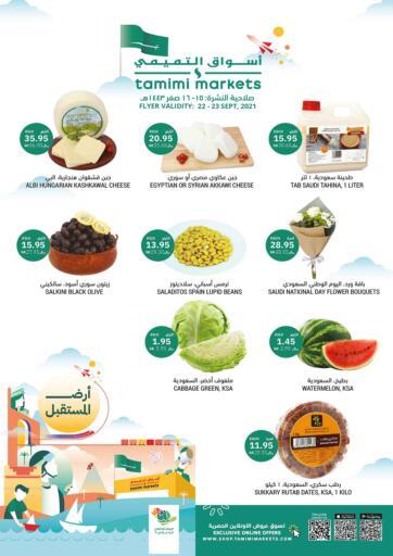 KSA, Saudi Arabia, Saudi - Dammam Tamimi Market offers in D4D Online. National Day Offers. . Till 23rd September