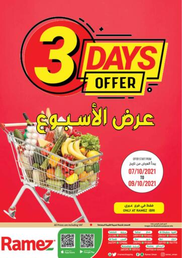 Oman - Sohar Ramez  offers in D4D Online. Ibri - 3 Days Offer. . Till 9th October