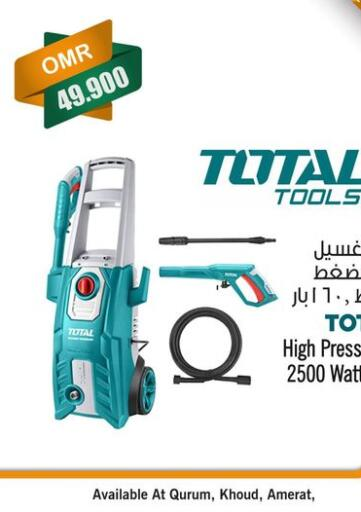 Oman - Muscat Sultan Center  offers in D4D Online. Hot Deal. . Till 10th February