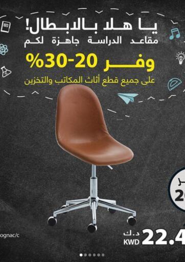 Kuwait JYSK Kuwait offers in D4D Online. Save 20 -30 %. . Until Stock Last