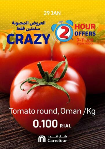 Oman - Salalah Carrefour offers in D4D Online. Crazy 2 Hours Offers. . Until Stock Last