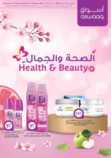 UAE - Dubai Aswaaq Supermarket offers in D4D Online. Health & Beauty. . Till 27th February