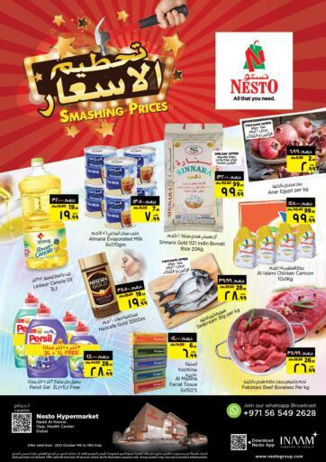 UAE - Sharjah / Ajman Nesto Hypermarket offers in D4D Online. Nadd Al Hamar, Dubai. . Till 13th October