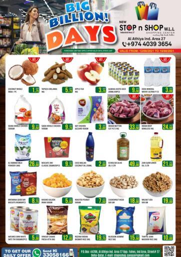 Qatar - Al Wakra New Stop n Shop @Al Athiya offers in D4D Online. Big Billion Days. . Till 15th August