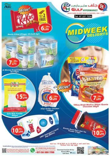 UAE - Ras al Khaimah Gulf Hypermarket offers in D4D Online. Midweek Delights. . Till 21st October