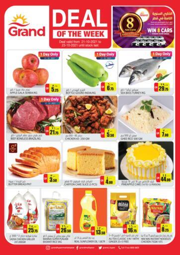Qatar - Al Wakra Grand Hypermarket offers in D4D Online. Deal Of The Week. . Till 23rd October