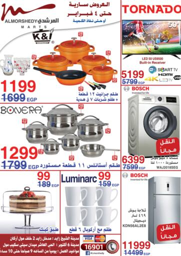 Egypt - Cairo Al Morshedy  offers in D4D Online. Special Offer. . Till 4th February