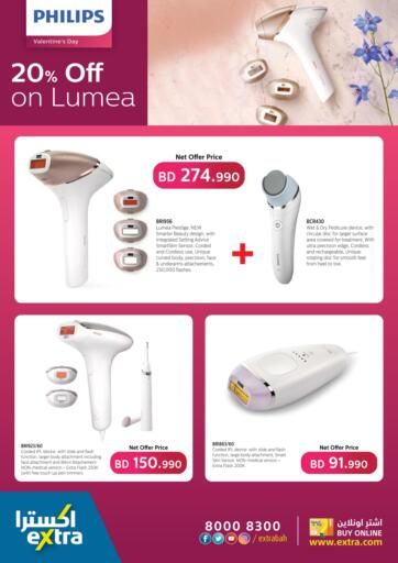 Bahrain eXtra offers in D4D Online. 20% Off on Lumea. . Till 14th February