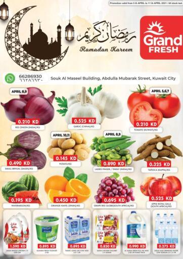 Kuwait Grand Hyper offers in D4D Online. Ramadan Kareem. . Till 11th April