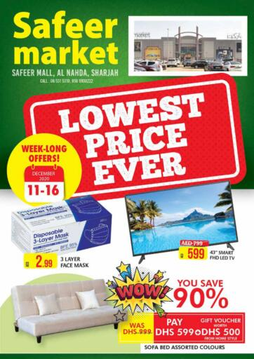 UAE - Ras al Khaimah Safeer Hyper Markets offers in D4D Online. Lowest Price Ever.