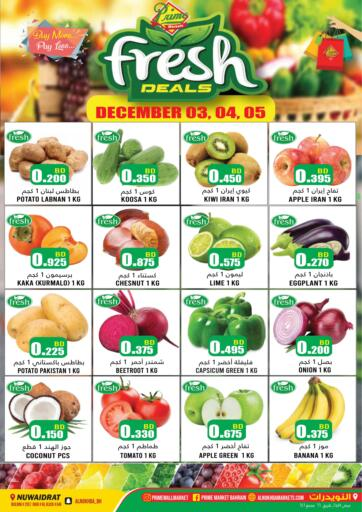 Bahrain Prime Markets offers in D4D Online. Fresh Deals. Don't miss this opportunity to get your favorite products at Fresh Deals at Prime Markets. Get Offers on various products! Offer valid until 05th December 2020.  Enjoy your shopping !!!. Till 05th December