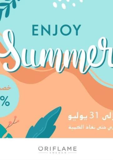 Egypt - Cairo Oriflame offers in D4D Online. Enjoy Summer. . Till 31st July
