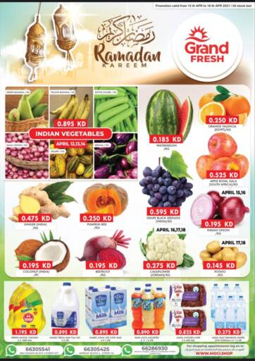 Kuwait Grand Hyper offers in D4D Online. Ramadan Kareem. Exciting Offers Waiting For You At Grand Hyper.Visit Their Nearest Store And Get Everything At Exciting Prices. Valid Till 18th April 2021.  Enjoy Shopping!!!. Till 18th April