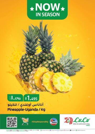 Bahrain LuLu Hypermarket offers in D4D Online. Pineapple Now in Store. . Until Stock Last