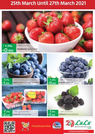Bahrain LuLu Hypermarket offers in D4D Online. 3 Days Offer. . Till 27th March