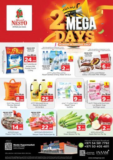 UAE - Dubai Nesto Hypermarket offers in D4D Online. Umm Al Quwain. . Till 19th October
