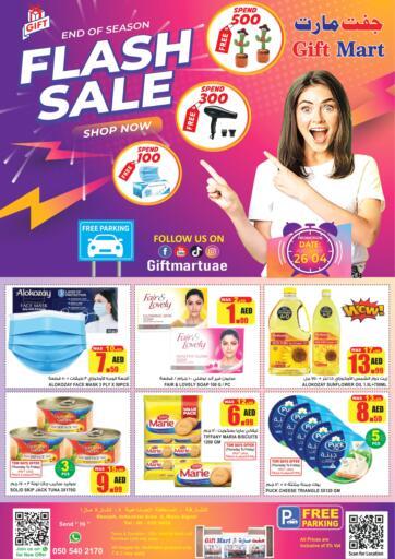 UAE - Sharjah / Ajman GIFT MART- Sharjah offers in D4D Online. Flash Sale. Great Your Products At Flash Sale Offer. Offer Valid Till 04th September 2021.  Enjoy Shopping!!!. Till 4th September