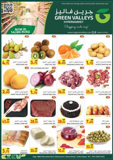 Qatar - Al Wakra Green Valleys offers in D4D Online. Special Offer @ Salwa Road. . Till 03rd October