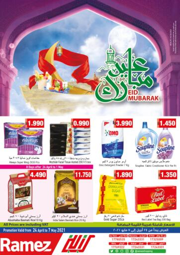 Bahrain Ramez offers in D4D Online. Eid Promotion. . Till 7th May